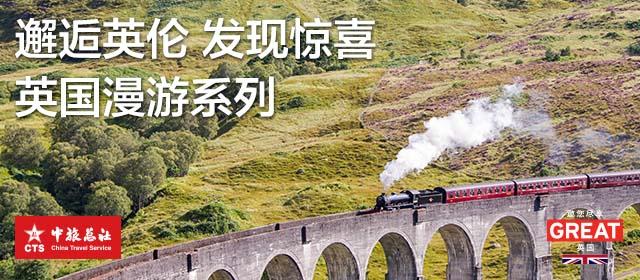 中旅总社公众号管理平台