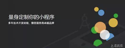 上海小程序开发公司,英纵网络科技,点餐小程序功能分析